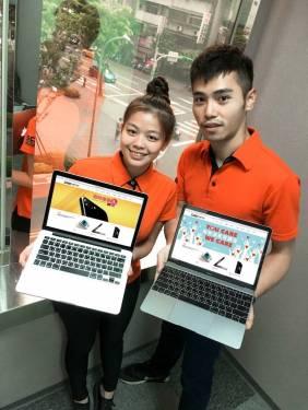 德誼數位 蘋果系列產品降價 最高省15 000元