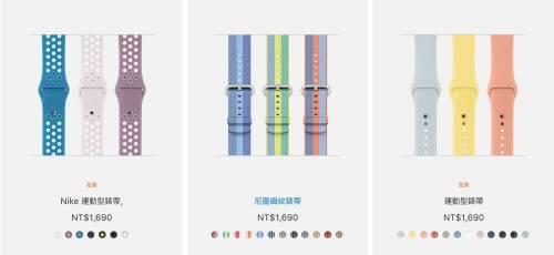 Apple Watch 彩虹版錶帶與 iPhone新色保護殼悄悄開賣!