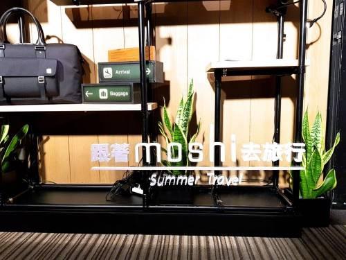 Moshi 推出2017系列包款 以及科技主題房!