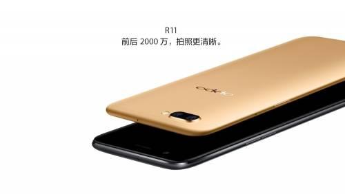 雙鏡頭相機模組與首款高通S660手機 OPPO R11 發表亮相