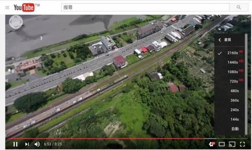 [有影片] 帶著 Gear 360 上山下海 用4K收錄一切美景