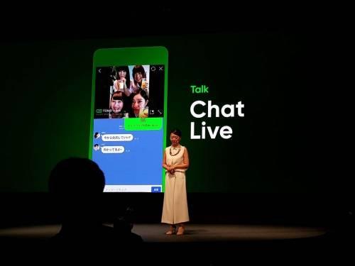 LINE 應用程式將推出多項新服務 包括群組直播 照片特效等