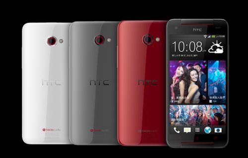 HTC推出HTC Care加值維修服務方案與購機好禮多重送