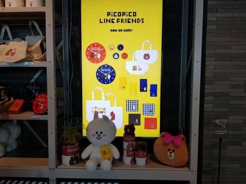 [東京直擊] LINE 新總部 WAVE是以整合所有服務為目的