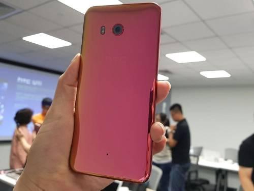 最後倒數!HTC U11 豔陽紅即將開放預購