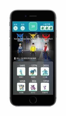 寶可夢 Pokemon GO 道館全面翻修!新增團體戰等新玩法