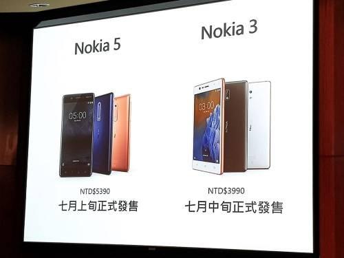 Nokia 3 5 正式登台 遠傳獨家合作開賣