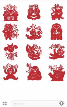 台灣 Apple Store 開幕限定T Shirt 紅的... 依舊很蘋果!