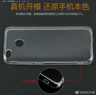 小米新機 X1 曝光 傳將搭載S660處理器與6GB記憶體