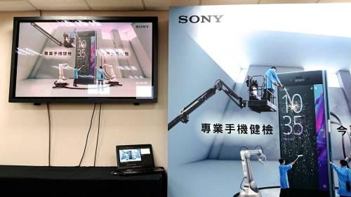 Sony Mobile 第13年手機健檢活動 7月10日起開跑!
