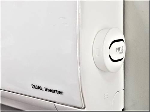 LG DualCool 將冷氣與更好的空氣清淨機合而為一
