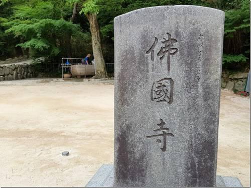 來去慶州住一晚 傳統韓屋 羅宮