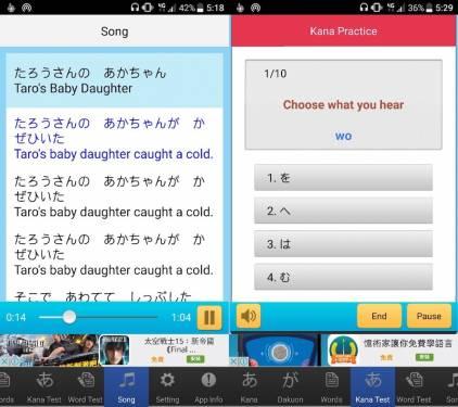 想要學日文嗎? 聽寫五十音 是你必備的學習工具