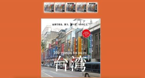 「台灣街景 封面產生器」 換上自己喜歡的封面!