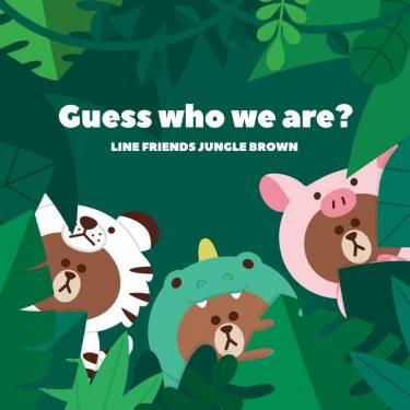 LINE最新 JUNGLE BROWN 熊大系列 還有兒童專屬餐具!
