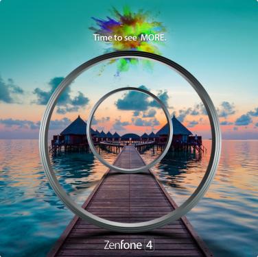 雙鏡頭設計 ASUS ZenFone 4 預計8月17日在台發表