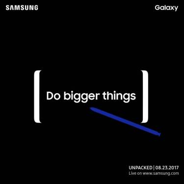 就是要「筆」!三星 Galaxy Note 8 發表日期確認