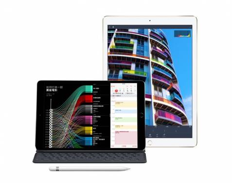 德誼數位宣布全新 iPad Pro 10.5吋 12.9吋 即刻預購,週五到貨!