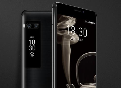 搭載聯發科Helio X30 魅族 Pro 7 與Pro 7 Plus連袂登場