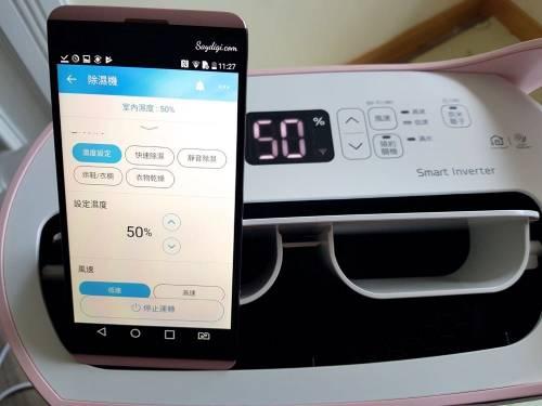 [心得] LG PuriCare 變頻除濕機 從裡到外給你最舒適的空氣環境!