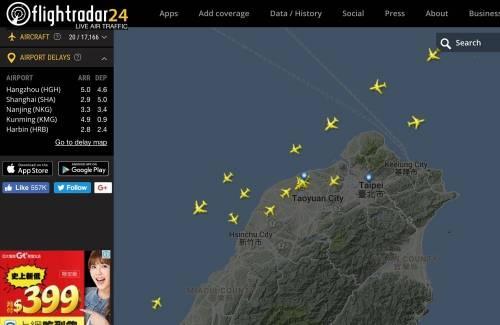 flightradar24 讓你不出門也能馬上知道空中事!
