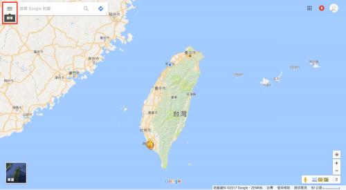 [Google小教室]使用 Google 地圖前 先儲存住家與公司地址吧!