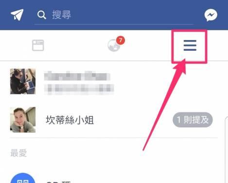 小心別被嚇到!Facebook 影片預覽連音量也會自動播放