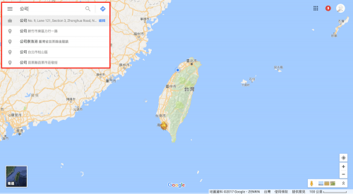 [Google小教室]更改 Google 地圖住家與公司地址