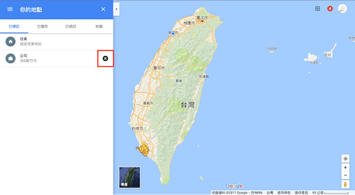 [Google小教室]刪除 Google 地圖 住家與公司地址