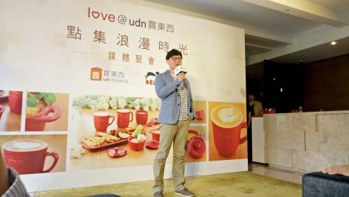 Staub udn買東西點集浪漫時光 媒體聚會,這麼可愛的陶缽,竟然可以在udn買東西集點加價購!快搶!