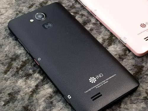 誰說長輩機不能很時尚 iNO S9 讓爸媽聰明又安全!
