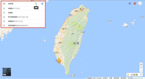 [Google小教室]使用 Google 地圖查詢目的地