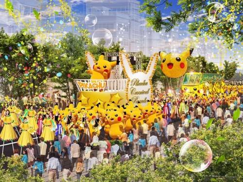 Pokemon GO 將於日本與歐洲舉辦稀有寶可夢見面活動!