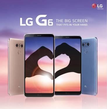 LG號召全民線上閃愛 G6 再推夏季限定新色