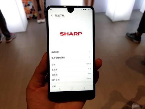 SHARP AQUOS S2 極窄登台 8月下旬開賣