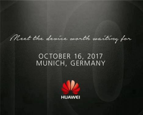 邀請函曝光 HUAWEI Mate 10 要發表亮相了嗎?