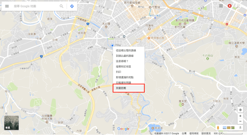 [Google小教室]如何使用 Google 地圖 測量兩地距離
