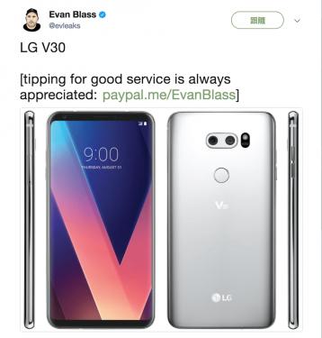 發表在即 LG V30 高清諜照曝光