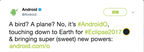 Google 確定日全蝕當天推出Android O