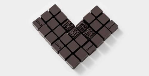 華康字型推出全新「愛情體」限量巧克力傳情活動