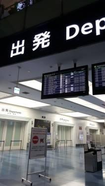 [說走就走-東京快閃行] 台灣虎航紅眼航班 台北到東京羽田啟航!
