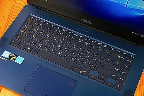 超越極限的力與美 ASUS ZenBook Pro UX550 動手玩