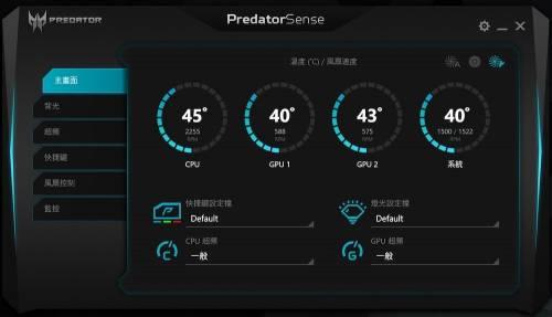 Acer Predator 21 X 首款 曲面螢幕 超強性能 電競筆電 開箱