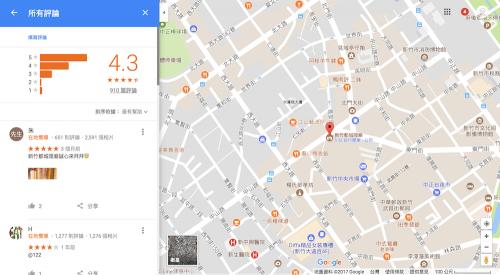 [Google小教室]在 Google 地圖上查看評分與評論
