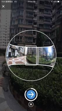 [動手玩] FB 開放360環景拍照服務 塗鴉牆隨拍隨分享!