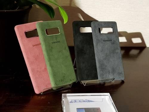 三星 Note 8 售價公佈 四款專屬保護套各有千秋