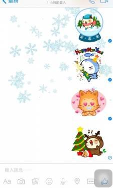 Facebook Messenger 讓文字不只有愛 還會飄雪