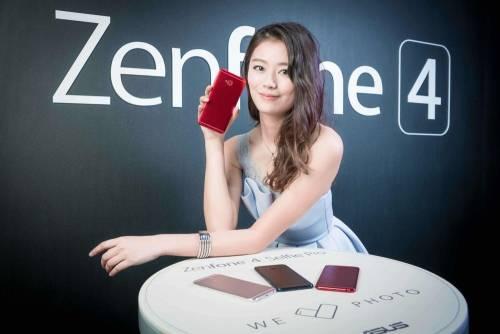 華碩 ZenFone 4 系列 9月起各大電信同步開賣