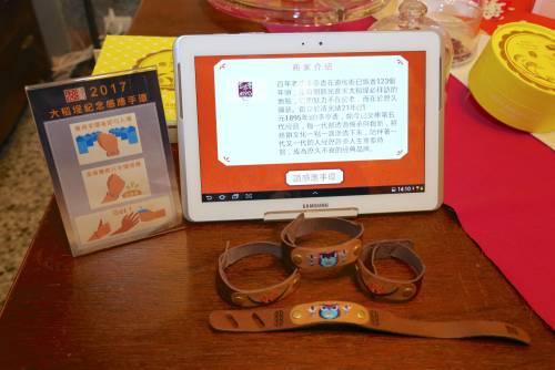 迪化街百年餅舖李亭香「姻緣餅」求姻緣必買 秋節禮盒「八喜迎秋」用藝術打造月餅