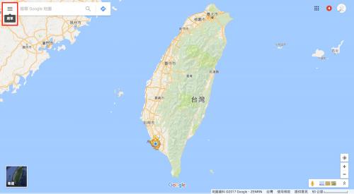 [Google小教室]查看或修改自己在 Google 地圖評論